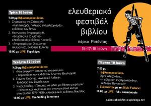 Bookfair2015_A3a