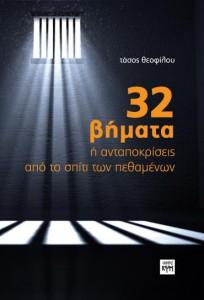 32-vimata_ex