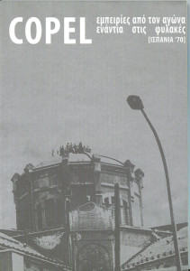 COPEL-–-εμπειρίες-από-τον-αγώνα-ενάντια-στις-φυλακές-Ισπανία-1970
